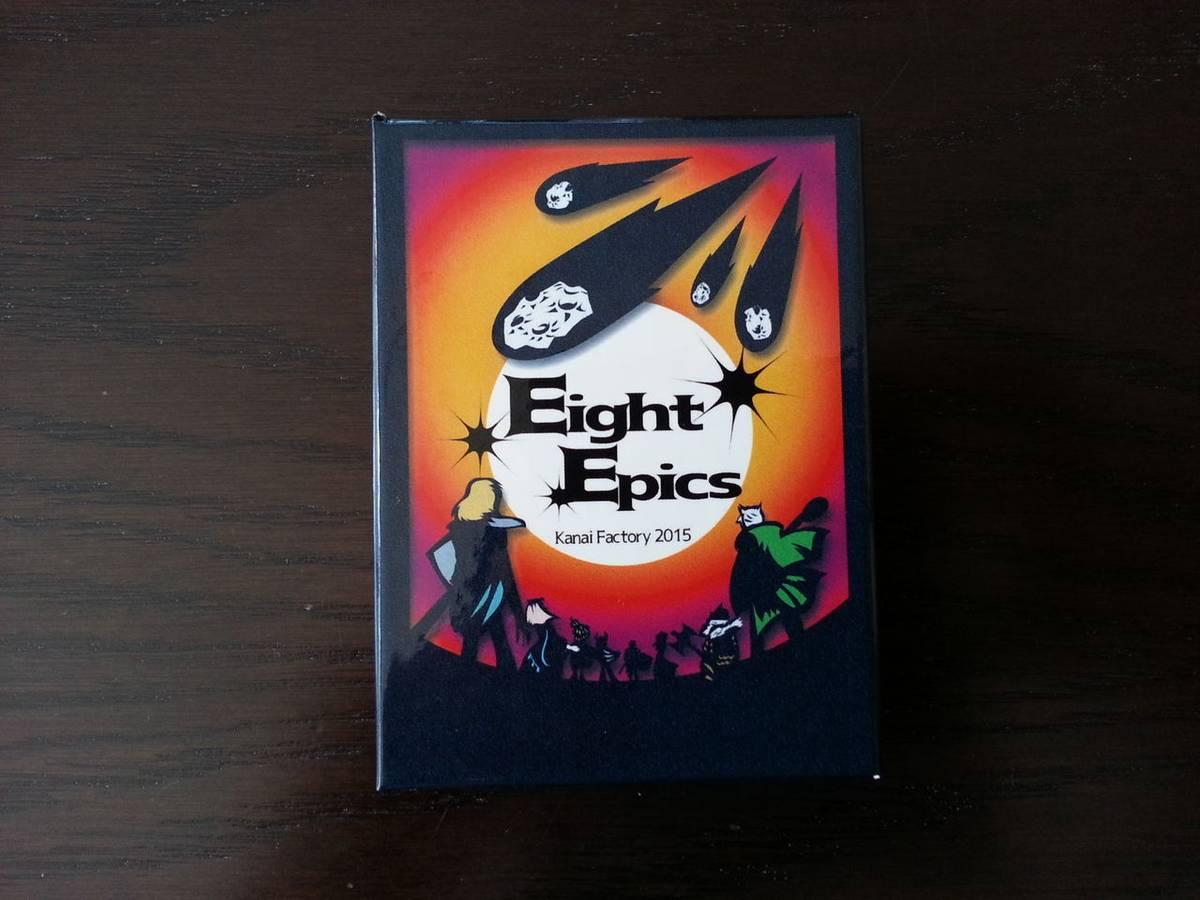 エイト・エピックス(Eight Epics)の画像 #70155 オグランド(Oguland)さん