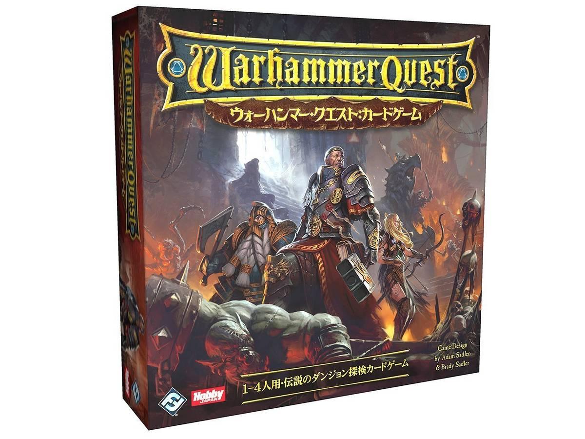 ウォーハンマー・クエスト:カードゲーム(Warhammer Quest: The Adventure Card Game)の画像 #39114 まつながさん