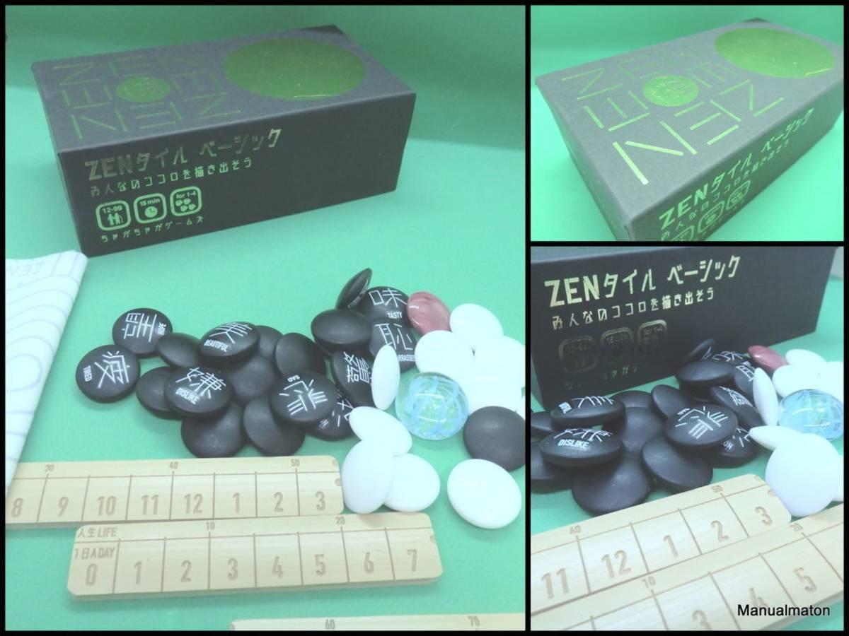 ZENタイル ベーシック(ZEN Tile Basic)の画像 #60072 手動人形さん