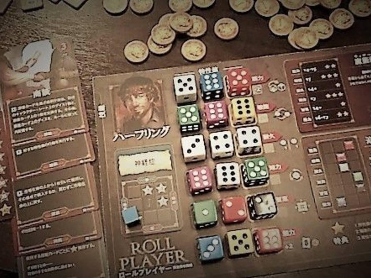 ロールプレイヤー(Roll Player)の画像 #47834 NekoMadamさん