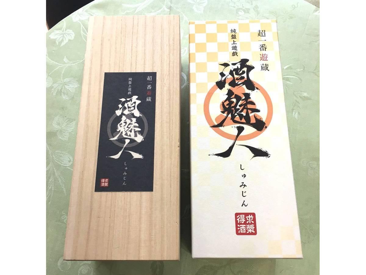 酒魅人~しゅみじん~(Shumijin)の画像 #37652 ボードゲーム喫茶 天岩庵さん