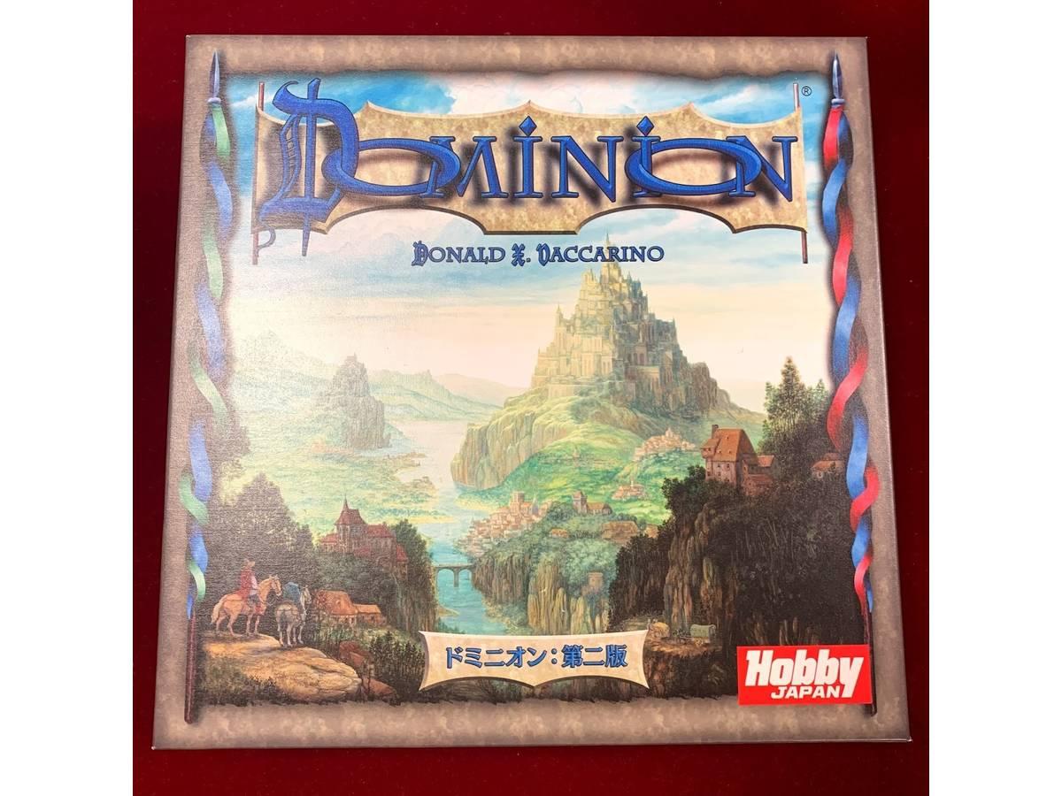 ドミニオン:第二版(Dominion (Second Edition))の画像 #69803 mkpp @UPGS:Sさん
