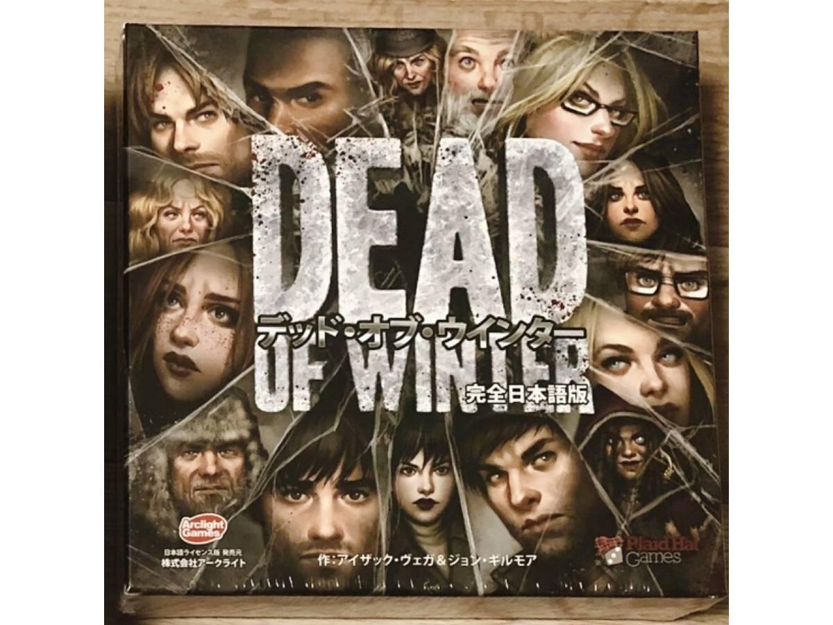 デッド・オブ・ウィンター(Dead of Winter: A Crossroads Game)の画像 #52742 Alice*さん