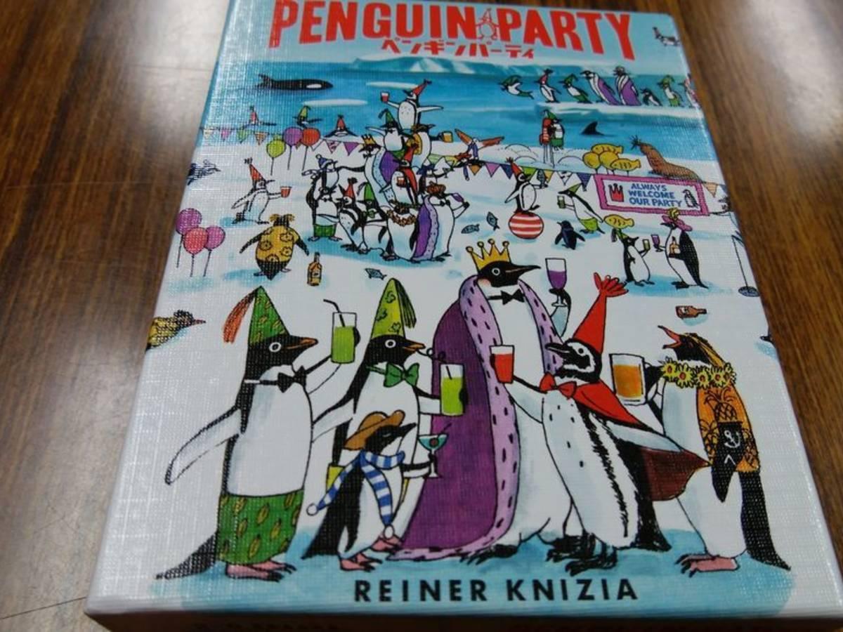 ペンギンパーティ(Penguin Party)の画像 #42861 うささん
