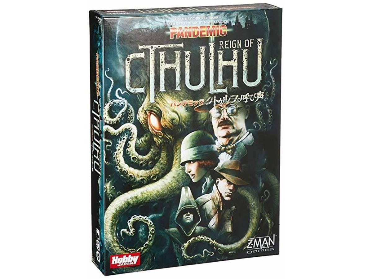 パンデミック:クトゥルフの呼び声(Pandemic: Reign of Cthulhu)の画像 #55410 Bluebearさん