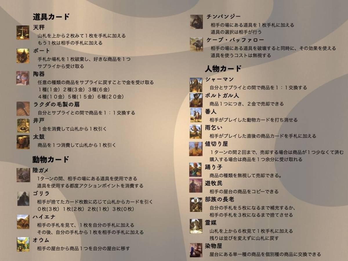 アサンテ(Asante)の画像 #50618 Taichi Omuraさん