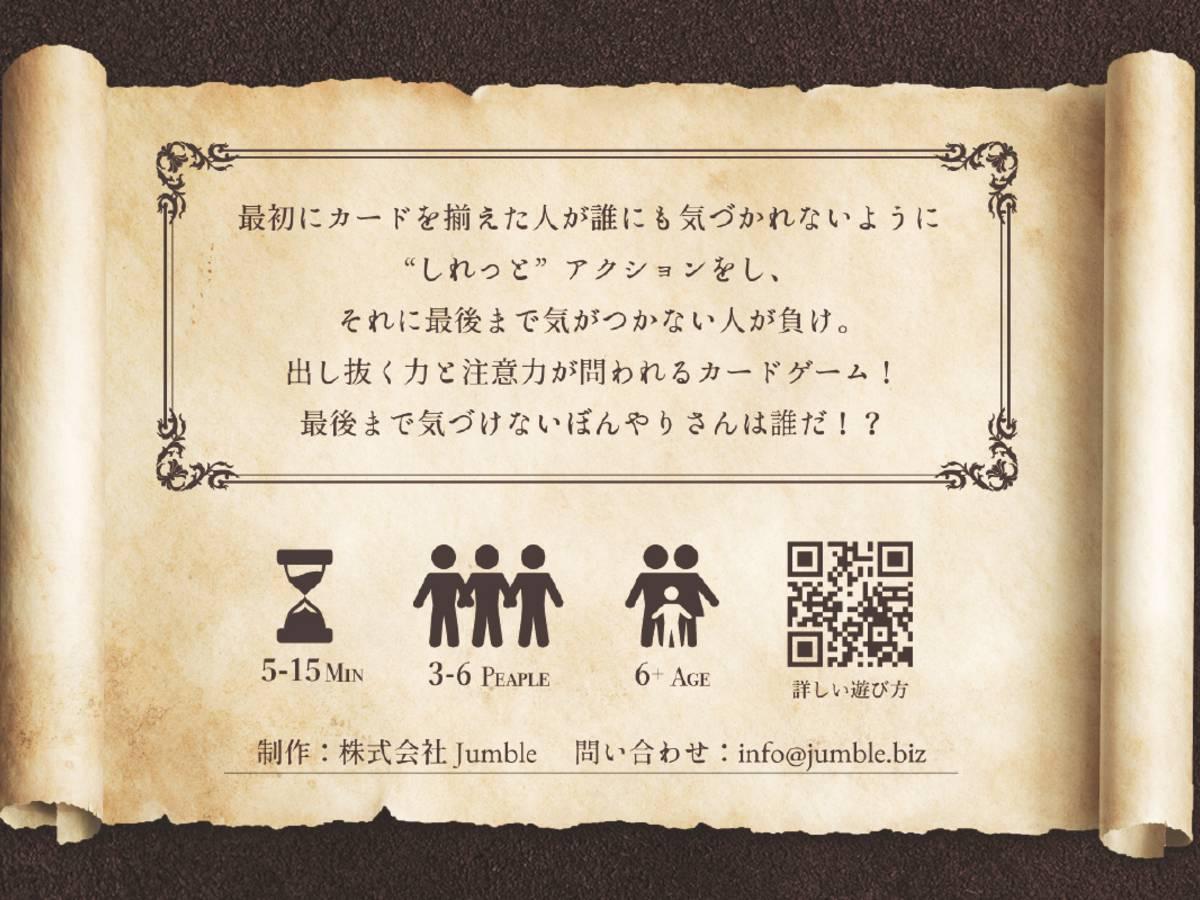 シレット(Shiretto)の画像 #69671 Naoya Otaniさん