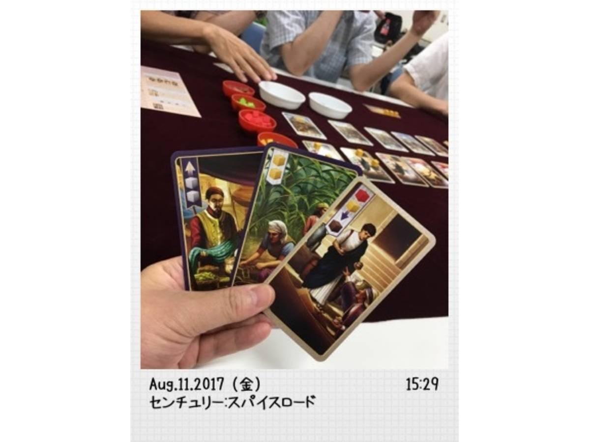 センチュリー:スパイスロード(Century: Spice Road)の画像 #39528 suzuiro-kikyoさん