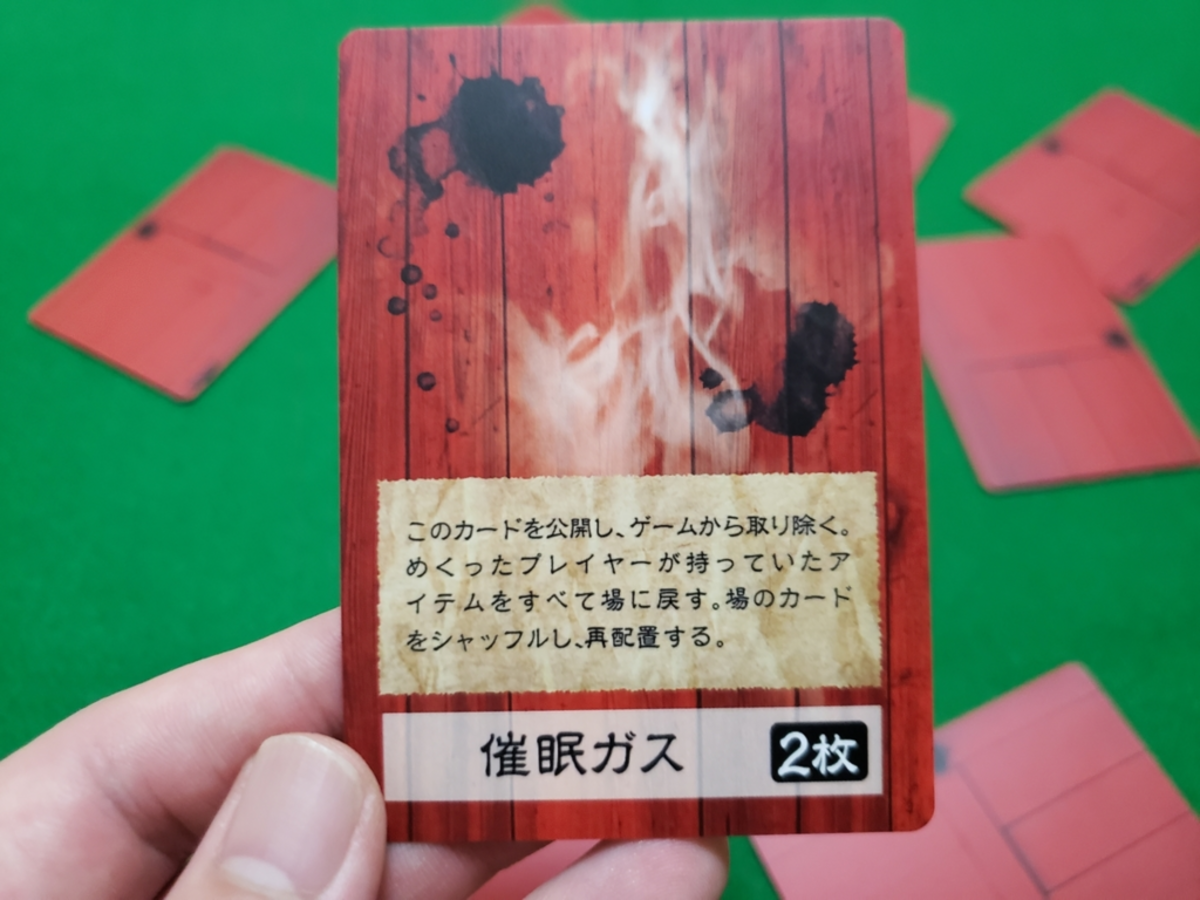 赤い扉と殺人鬼の鍵(Akai Tobira To Satsujinki No Kagi)の画像 #63490 鉄仙(てっせん)さん