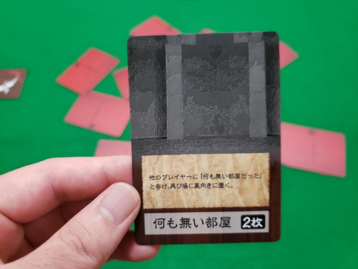 赤い扉と殺人鬼の鍵(Akai Tobira To Satsujinki No Kagi)の画像 #63489 鉄仙(てっせん)さん