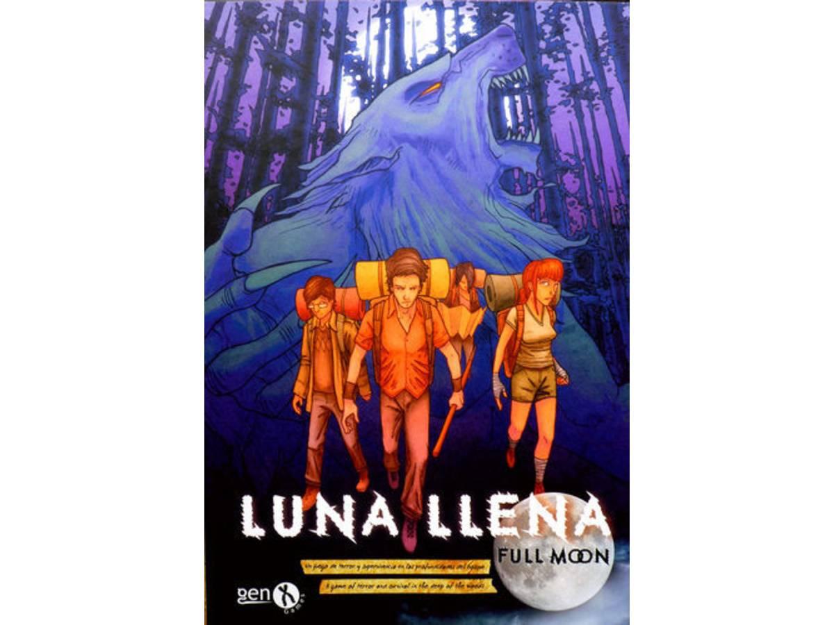 満月 / フルムーン 人狼の森(Luna Llena: Full Moon)の画像 #33754 NODA YUJIROUさん