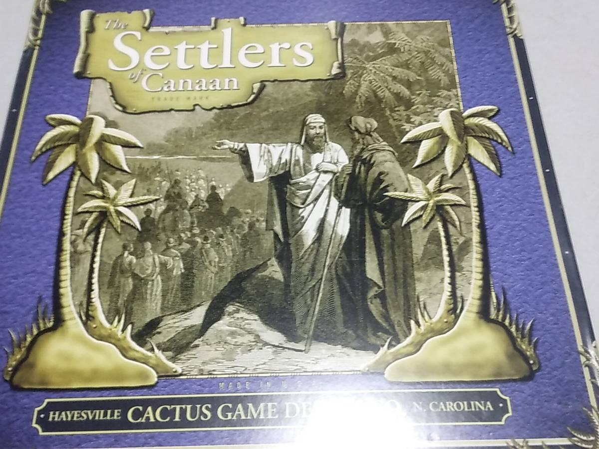 カナンの開拓者たち(The Settlers of Canaan)の画像 #58455 たろうさん