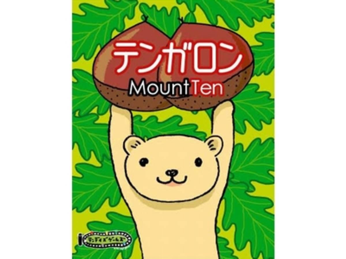 テンガロン(Mount Ten)の画像 #31460 ボドゲーマ運営事務局さん