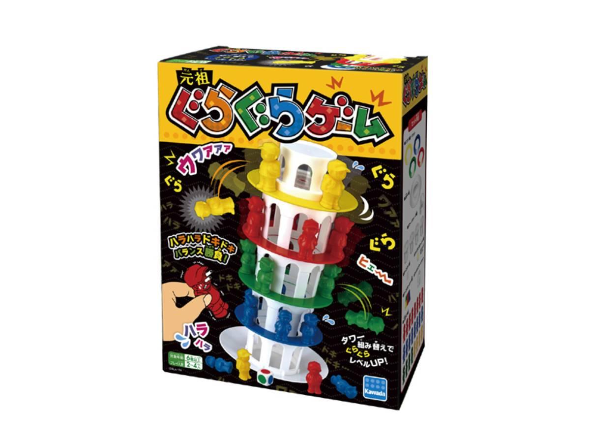 ぐらぐらゲーム(Guragura Game)の画像 #42040 まつながさん