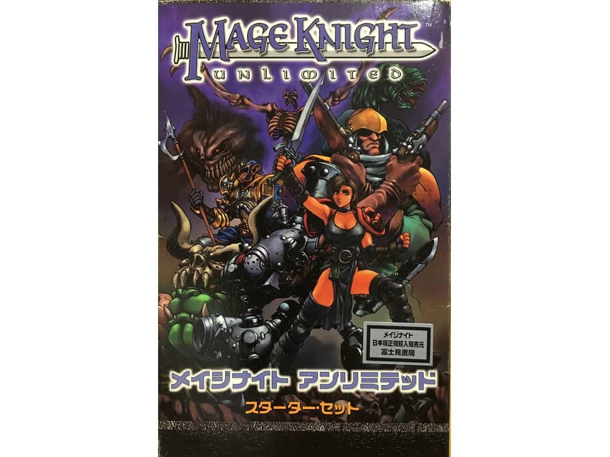 メイジナイト(Mage Knight)の画像 #45280 Bluebearさん