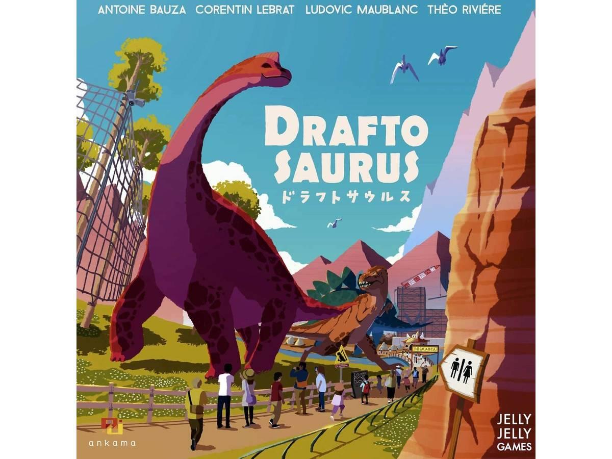 ドラフトサウルス(Draftosaurus)の画像 #66286 まつながさん