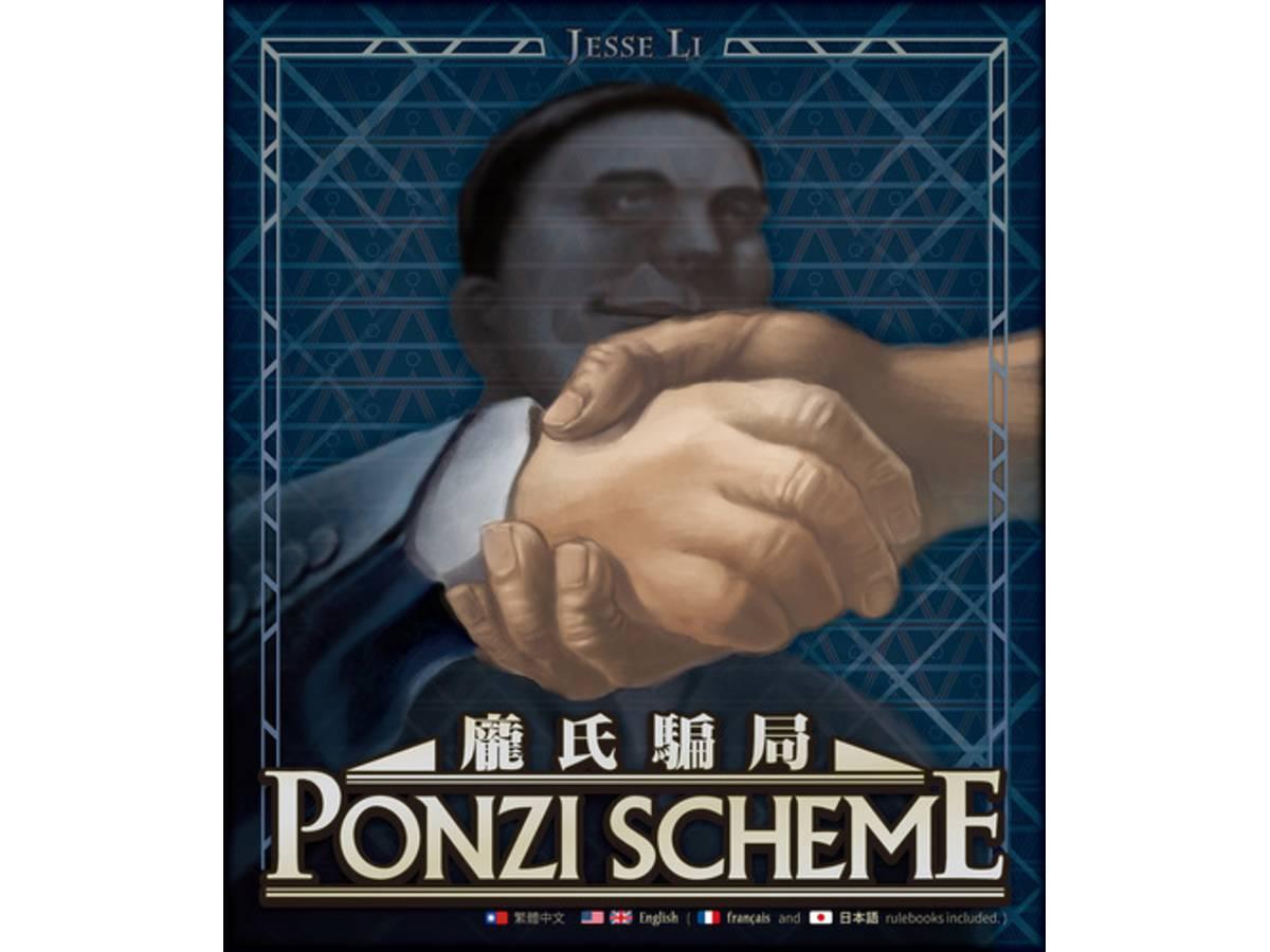 ポンジスキーム(Ponzi Scheme)の画像 #35688 nAoさん