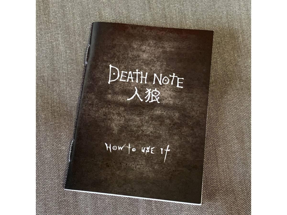 デスノート人狼(Death Note Jinro)の画像 #60208 mkpp @UPGS:Sさん