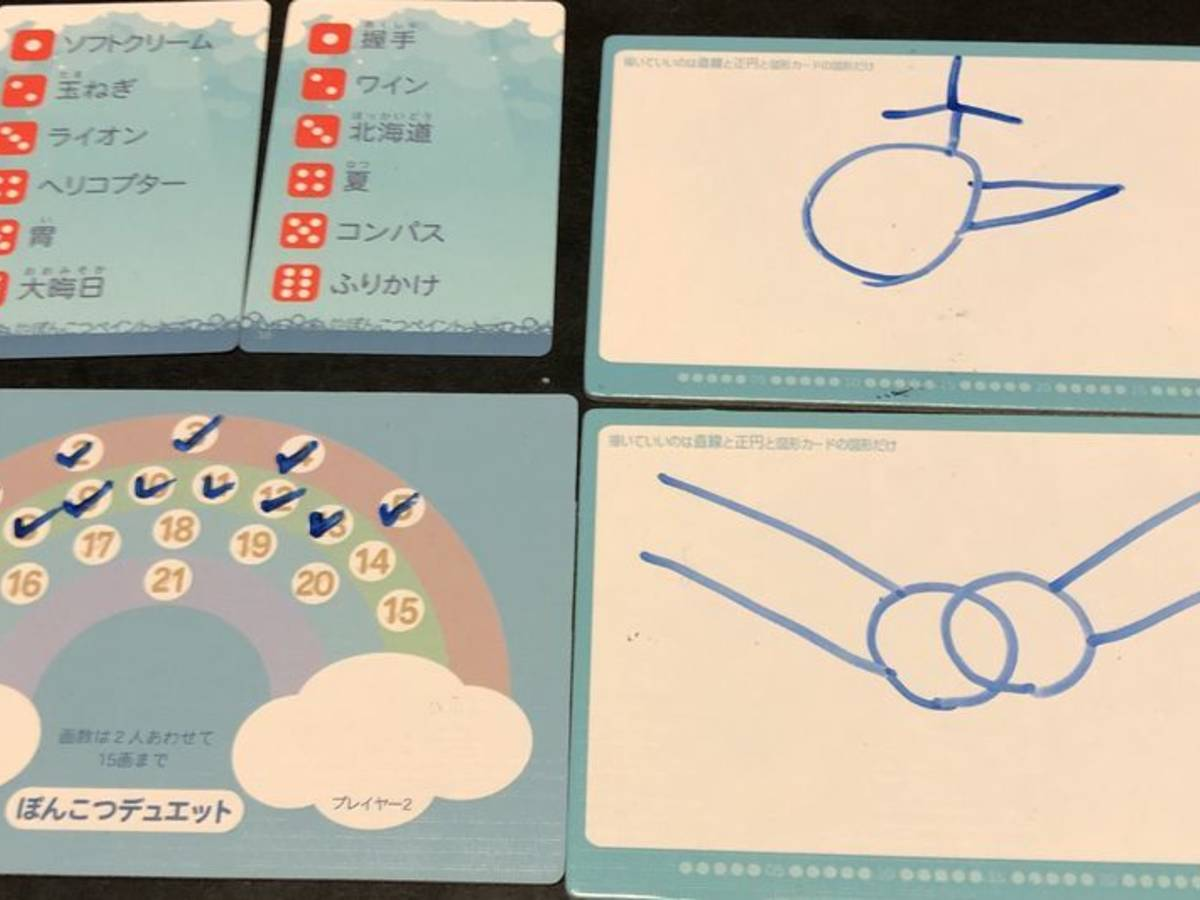 みんなでぽんこつペイント(Minna de ponkotsu paint)の画像 #59569 Nobuaki Katouさん