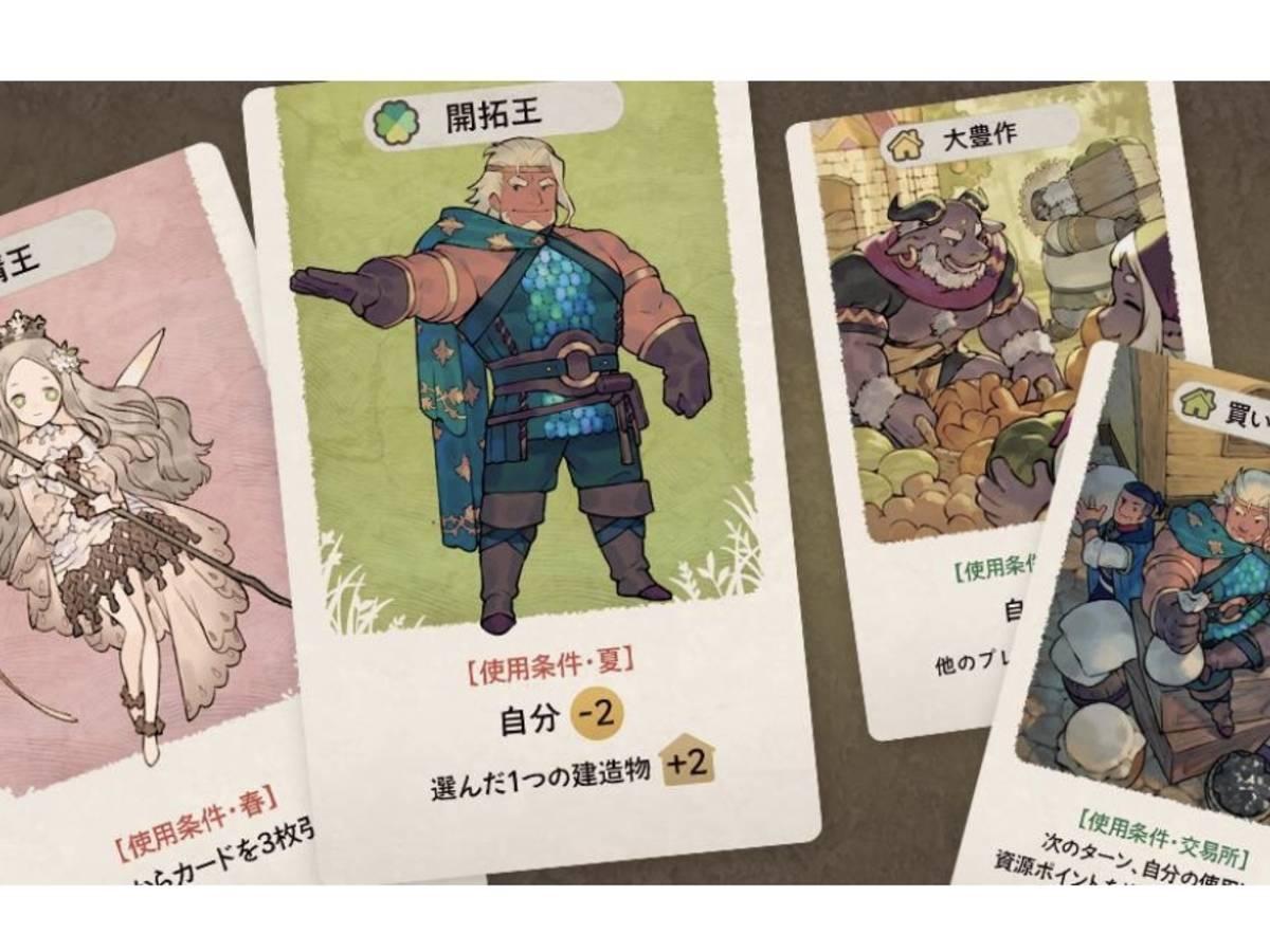 箱庭キングス(HAKONIWA KINGS)の画像 #69237 壱期弌会さん