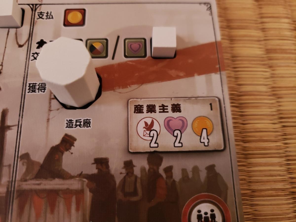 サイズ -大鎌戦役-(SCYTHE)の画像 #63414 鉄仙(てっせん)さん