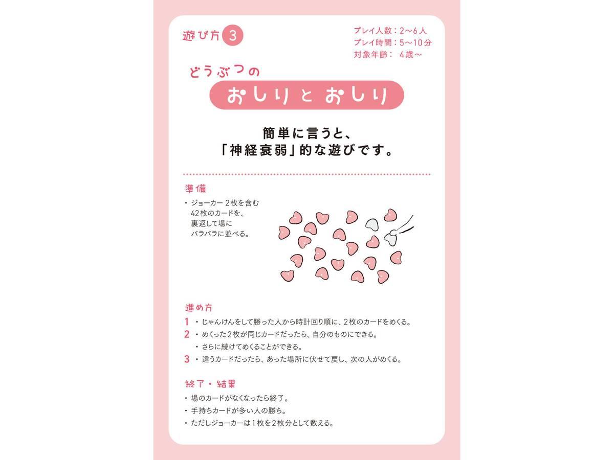 どうぶつのおしりCARD( Animal Butt CARD )の画像 #58171 青いぷにぷにさん