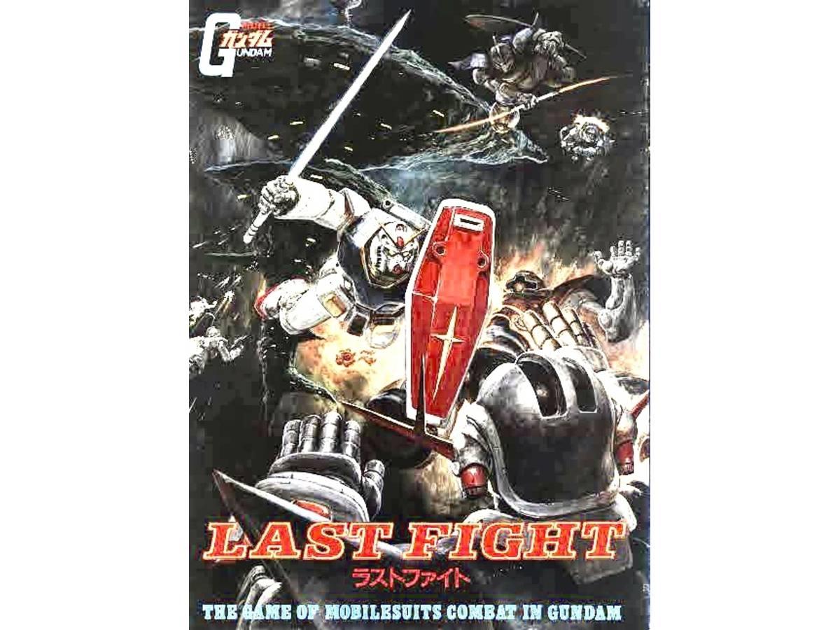 ラストファイト(Mobile Suit Gundam: Last Fight)の画像 #62042 Bluebearさん