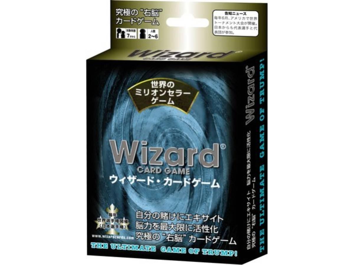 ウィザード・カードゲーム(Wizard Card Game)の画像 #35347 ボドゲーマ運営事務局さん