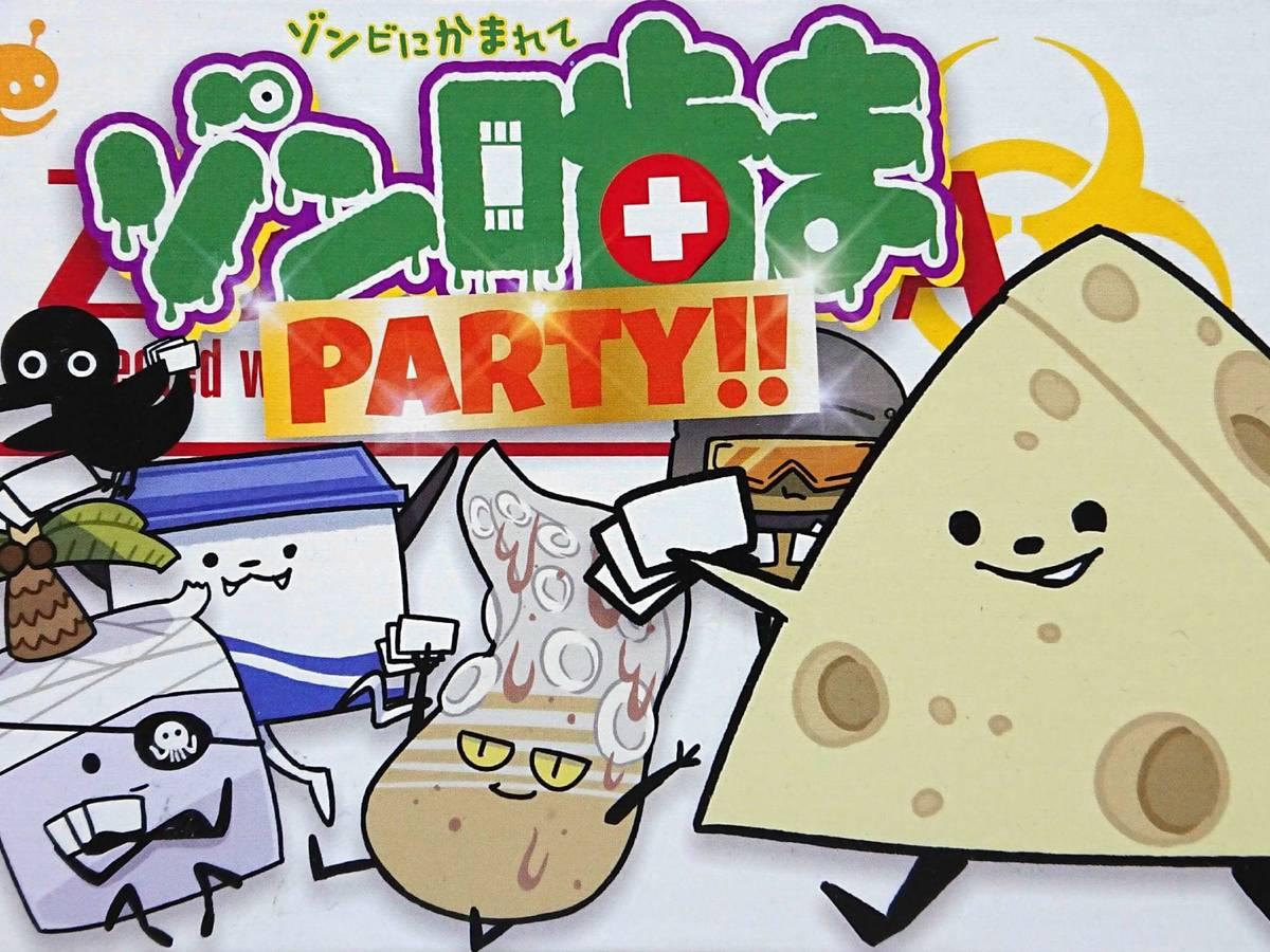 ゾン噛まパーティー(ZOMKAMA Party)の画像 #39089 ケンビルさん
