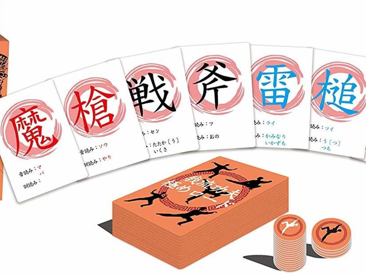 我流功夫極めロード ~武器屋編~(Garyu Kung Fu Kiwame Road ~Weapon Shop~)の画像 #57134 まつながさん