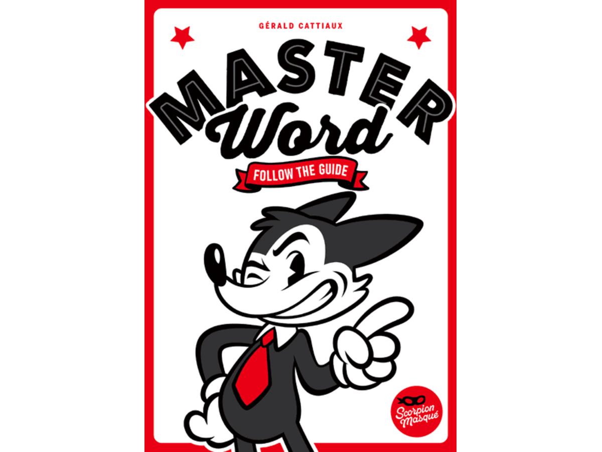 マスターワード(Master Word)の画像 #68389 まつながさん