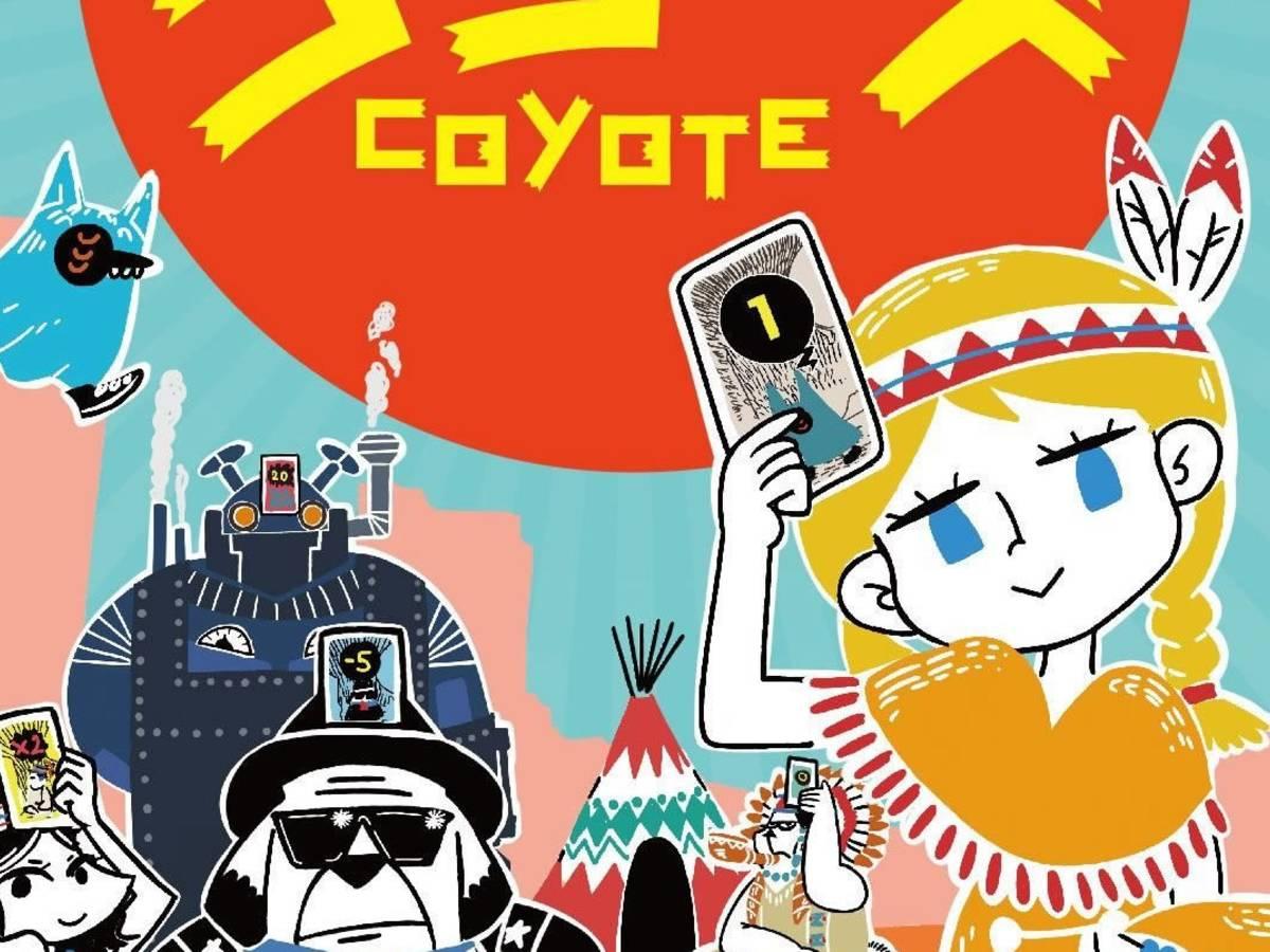 コヨーテ(Coyote)の画像 #31881 ボドゲーマ運営事務局さん