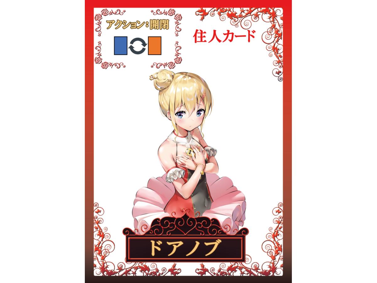 不思議の国のアリス ~揺レル少女ノ心~(Alice in Wonderland -Wavering Girl's Heart-)の画像 #53253 Kotatsuさん