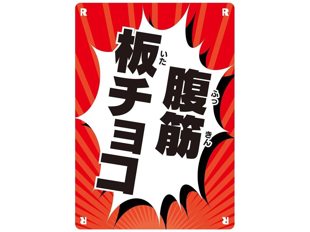 そこまで絞るには眠れない夜もあっただろ(Sokomade shiboruniha nemurenaiyorumo attadaro)の画像 #72150 まつながさん