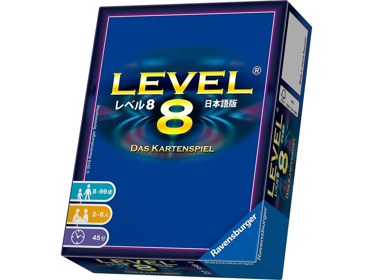 レベル8(Level Up)の画像 #44067 まつながさん