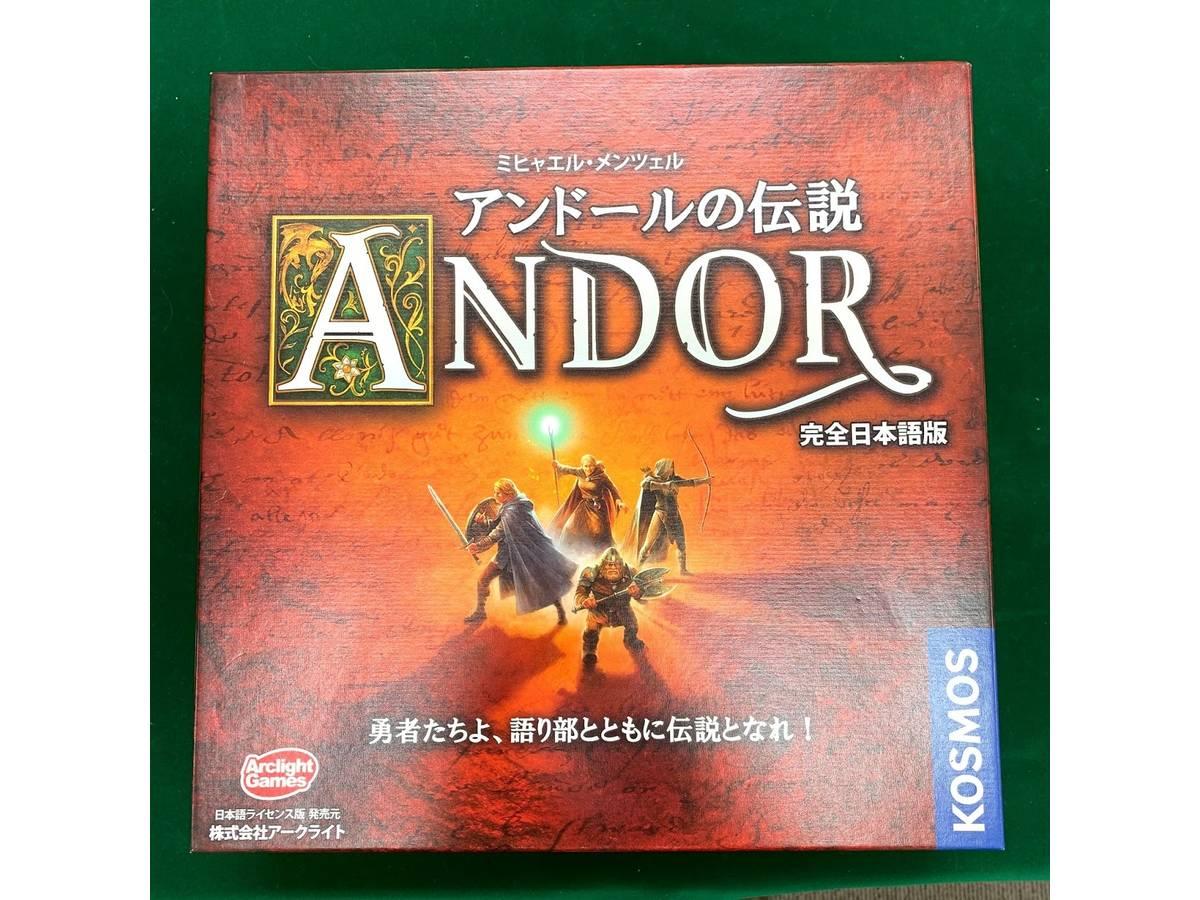 アンドールの伝説(Legends of Andor)の画像 #69927 mkpp @UPGS:Sさん