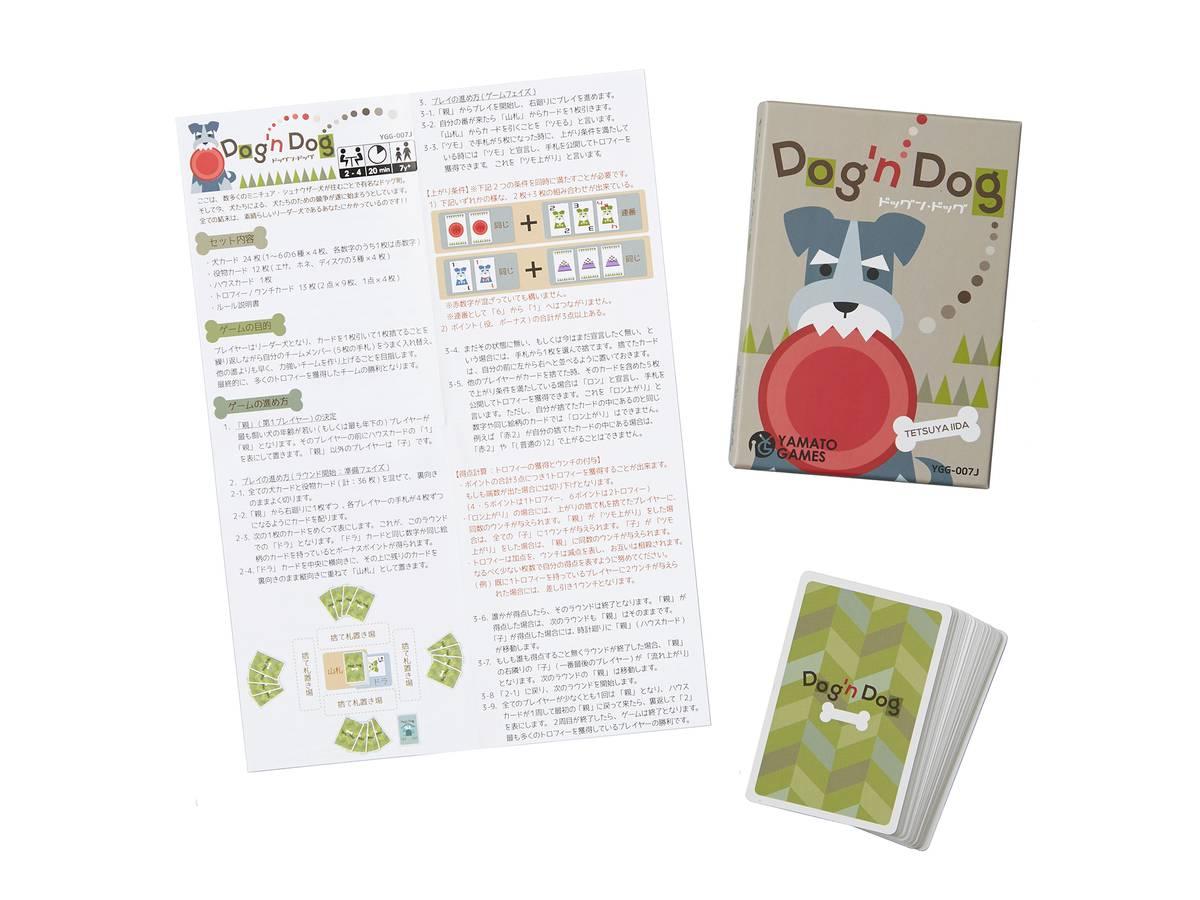 ドッグン・ドッグ(Dog'n Dog)の画像 #48792 yamato_contactさん
