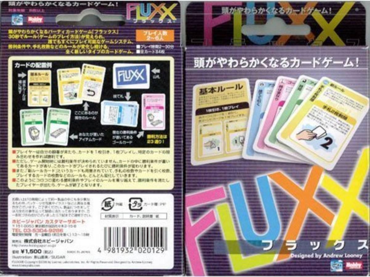 フラックス(Fluxx)の画像 #38725 まつながさん