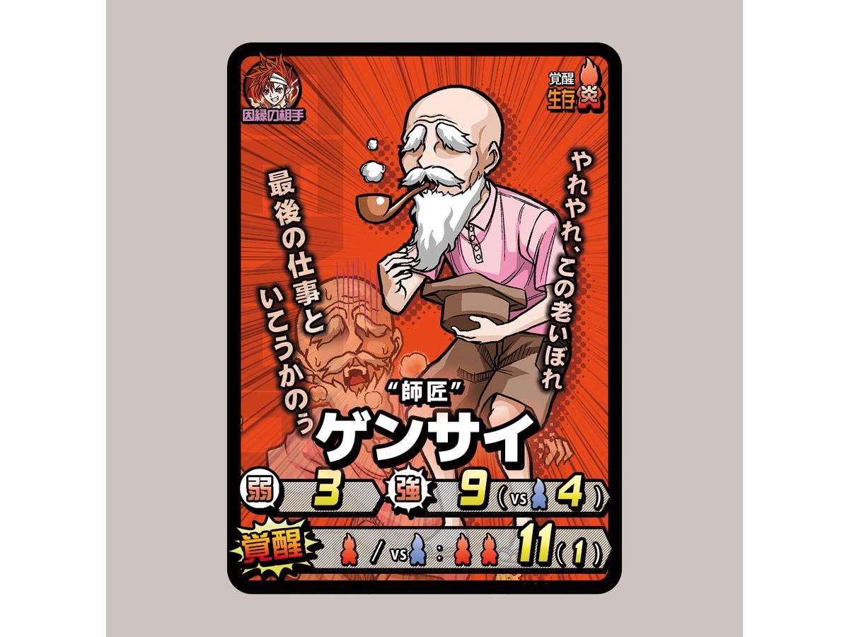 ブックメイカーズ(Book Makers)の画像 #40138 大塚健吾さん