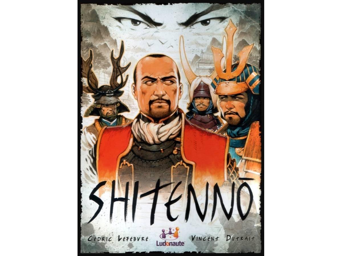 四天王(SHITENNO)の画像 #35976 ボドゲーマ運営事務局さん