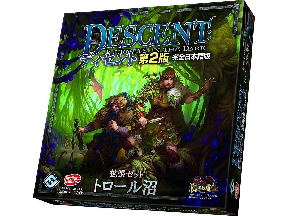 ディセント:トロール沼(第2版 拡張セット)(Descent: Journeys in the Dark - The Trollfens)の画像 #33927 ボドゲーマ運営事務局さん