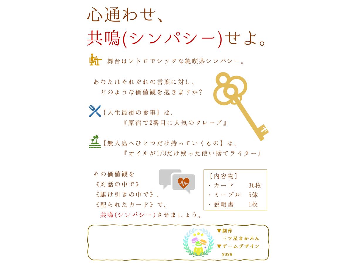純喫茶シンパシー(Junkissa Sympathy)の画像 #61114 yuyaさん