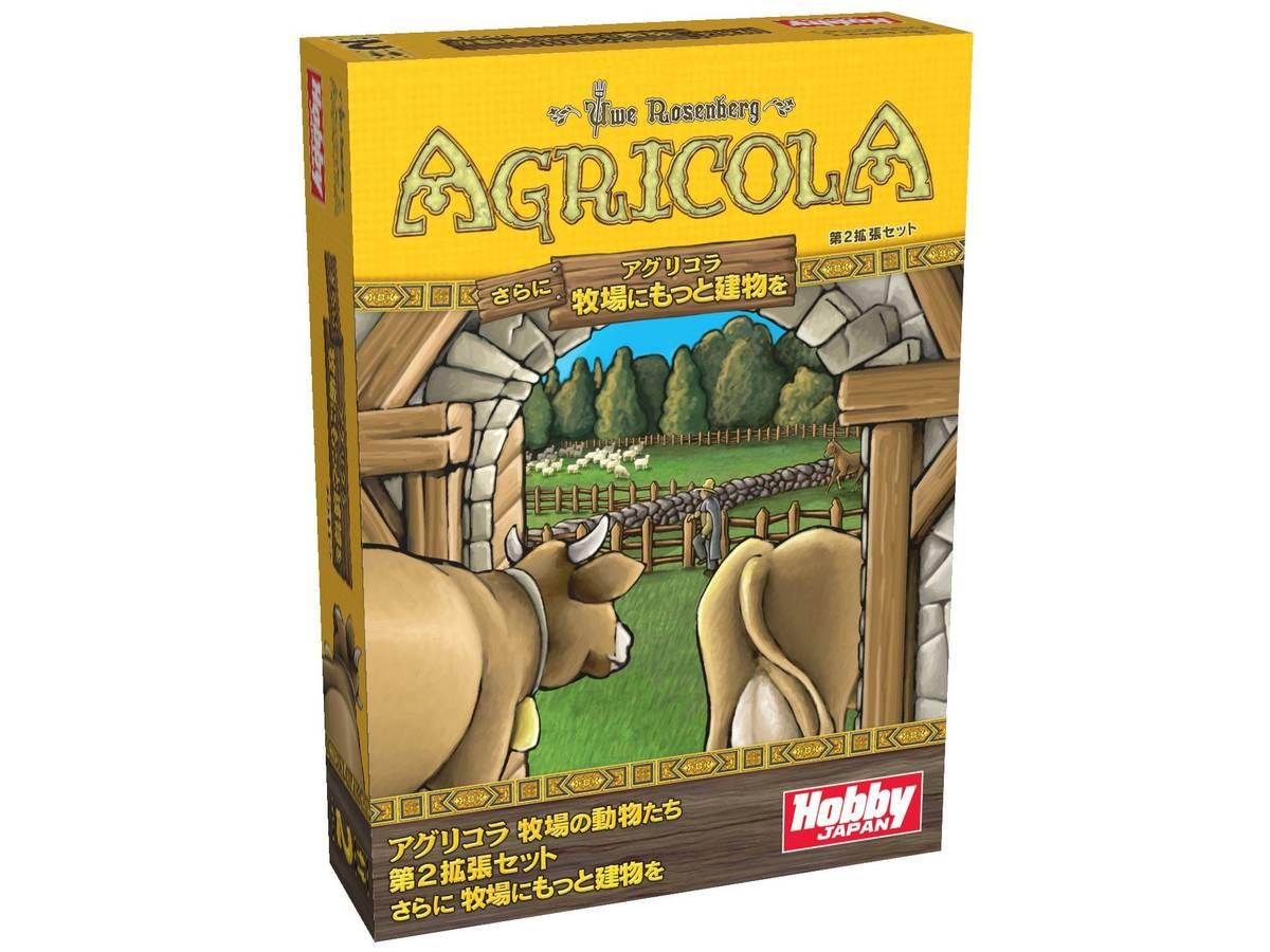 アグリコラ(2人用):さらに牧場にもっと建物を(Agricola: All Creatures Big and Small – Even More Buildings Big and Small)の画像 #36235 ボドゲーマ運営事務局さん