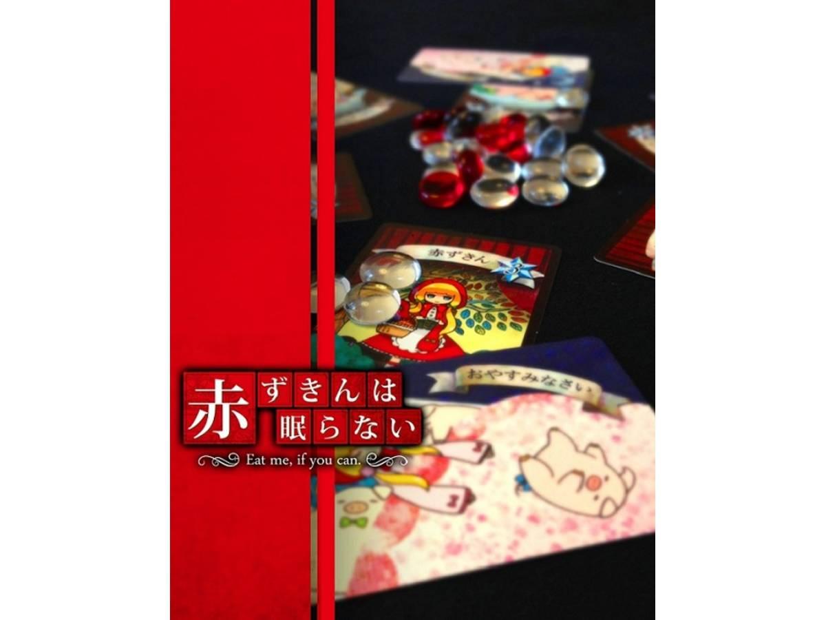 赤ずきんは眠らない(Eat Me If You Can!)の画像 #29824 NODA YUJIROUさん