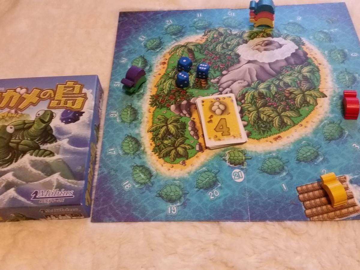 ウミガメの島(Die heisse Schlacht am kalten Buffet / Mahé)の画像 #41385 m1114toyさん
