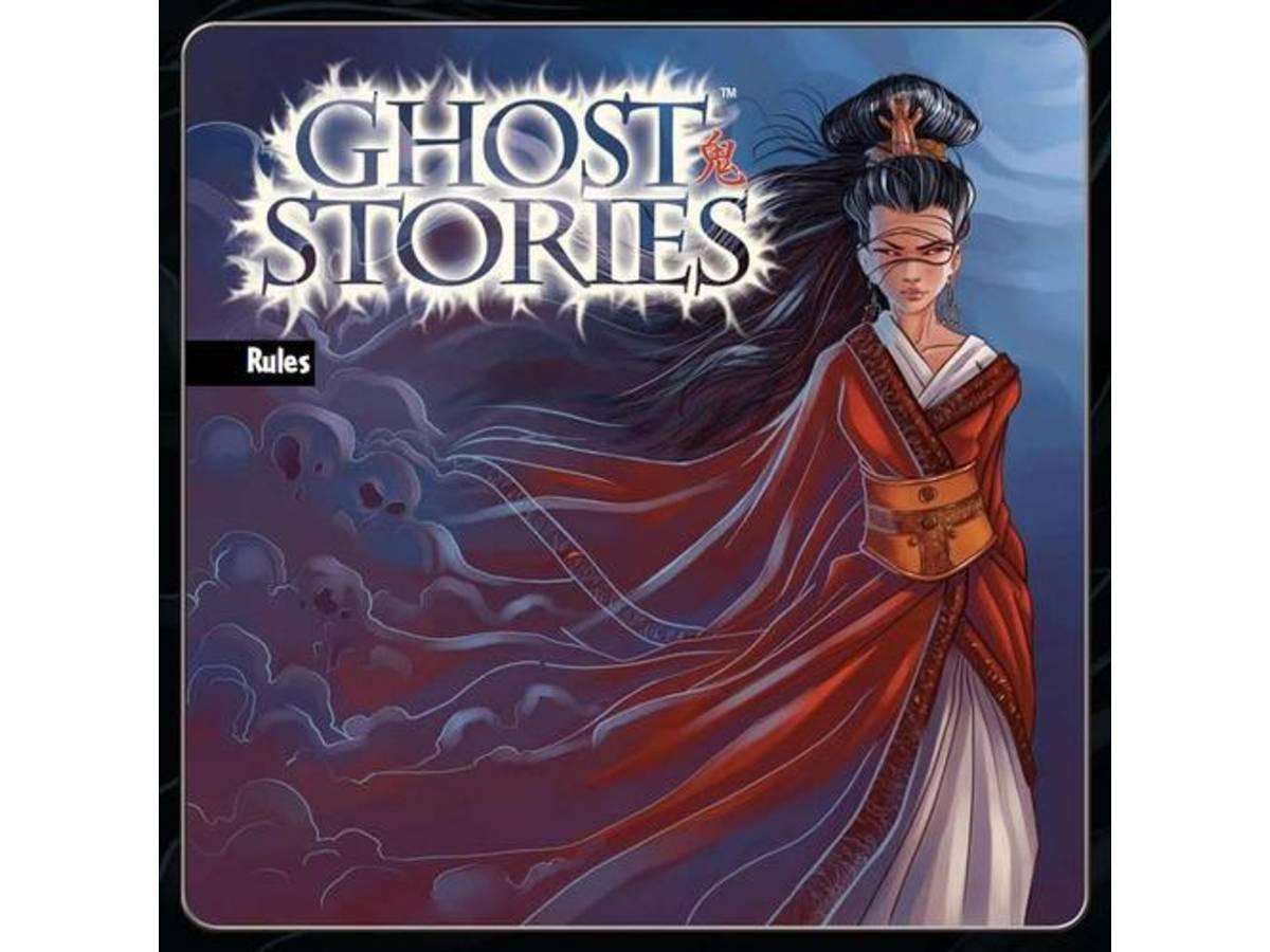 ゴーストストーリー(Ghost Stories)の画像 #33072 ちゃいさん