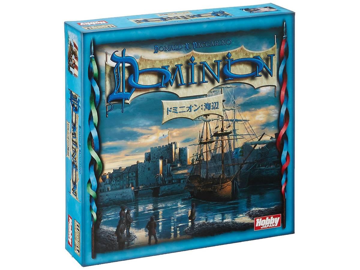 ドミニオン:海辺(Dominion: Seaside)の画像 #36552 ボドゲーマ運営事務局さん