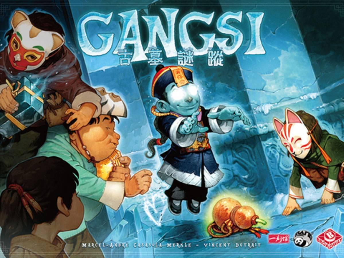 キョンシー(GANGSI)の画像 #37921 まつながさん
