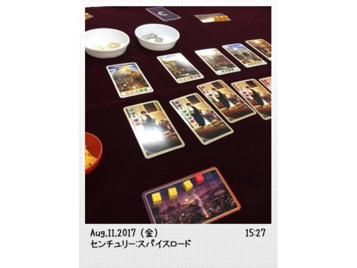 センチュリー:スパイスロード(Century: Spice Road)の画像 #39527 suzuiro-kikyoさん
