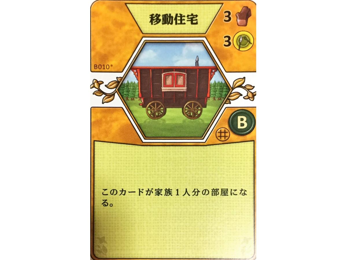 アグリコラ:リバイズドエディション(Agricola: Revised Edition)の画像 #45637 luckさん